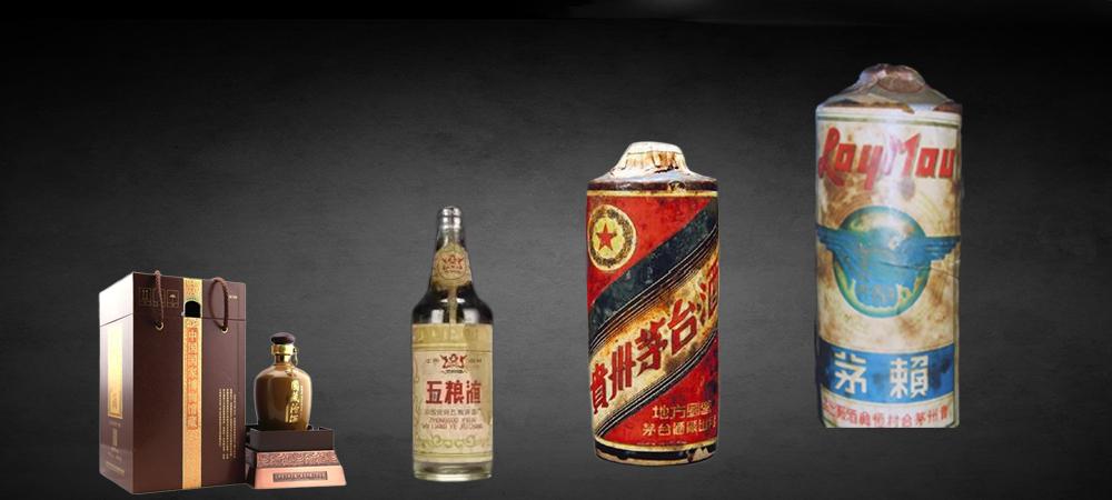 2021中国最贵十大酒排行榜,酒中贵族天花板来了,最高可买一栋楼