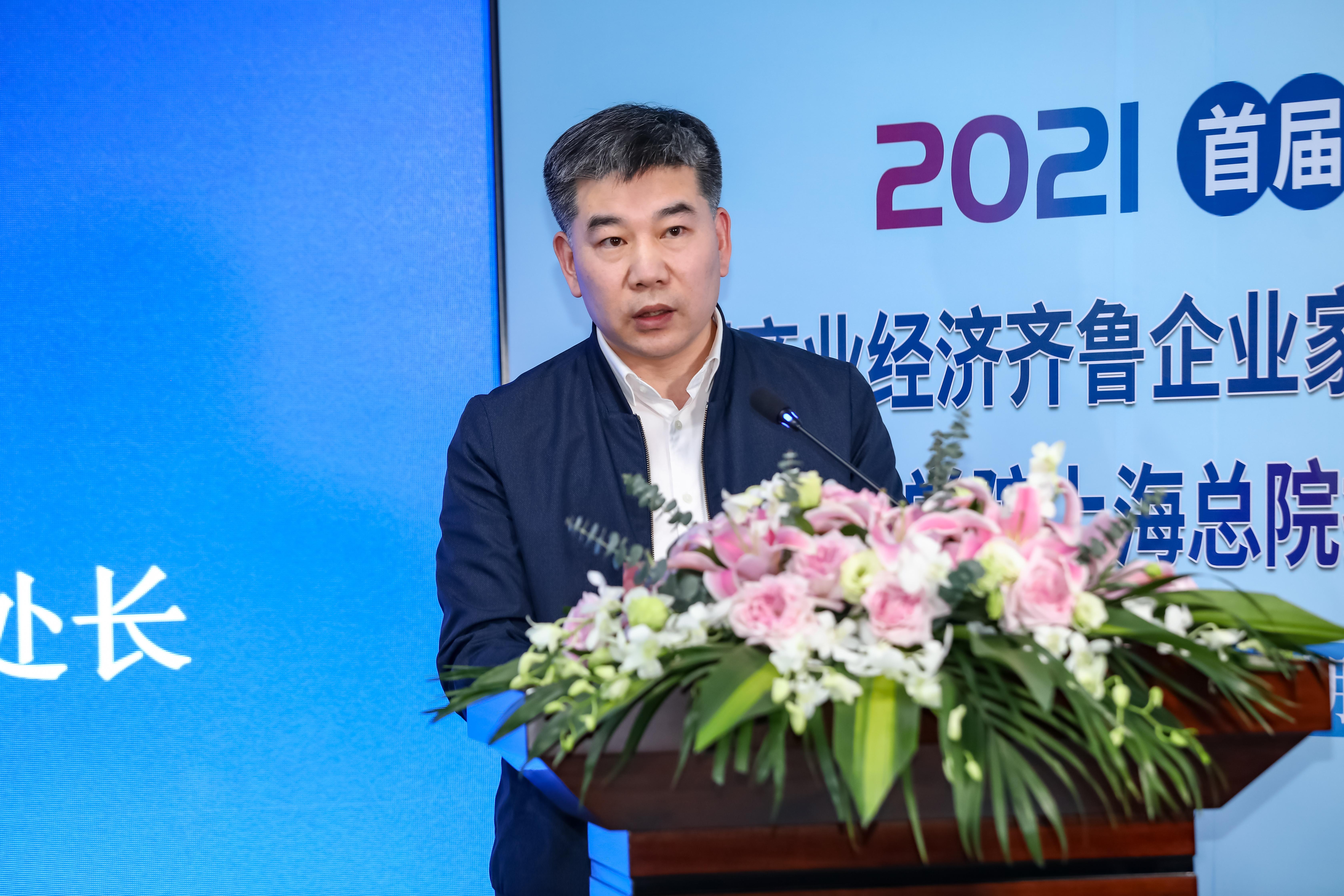 齐鲁商学院上海总院揭牌 未来将聚焦智库平台建设等方面