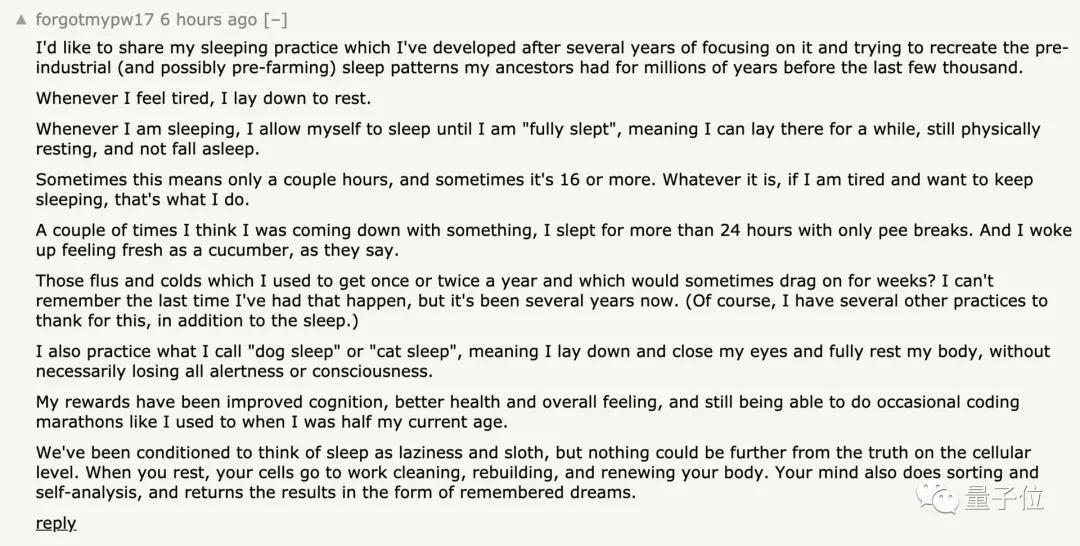 7小时44分最佳,睡多睡少都不好,养成习惯也没用