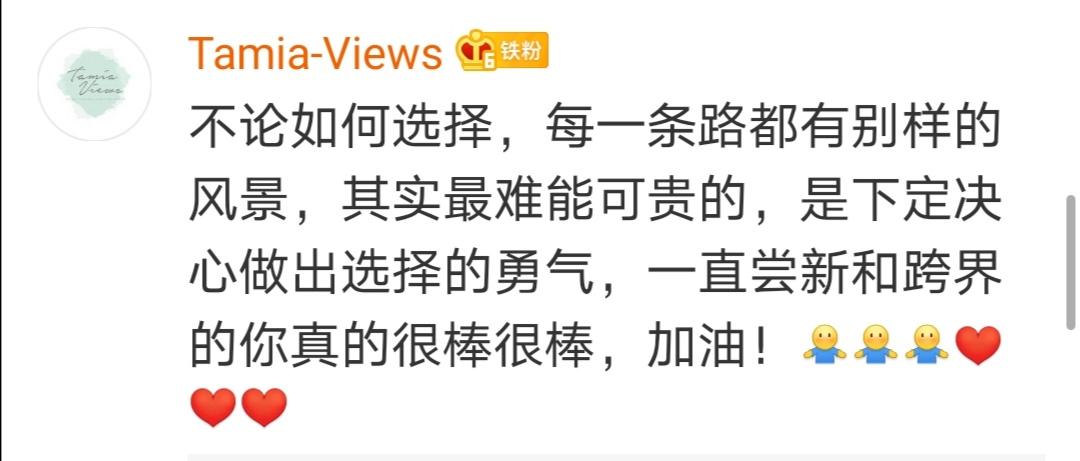 刘涛父亲去世 深夜发文言语悲观感慨生活 老公王珂暖心安慰
