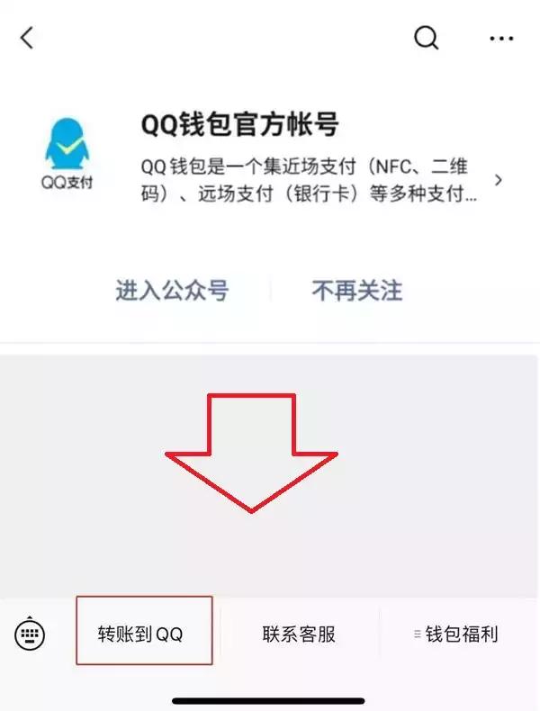 q币怎么换成微信零钱(9.5折q币正规回收平台)