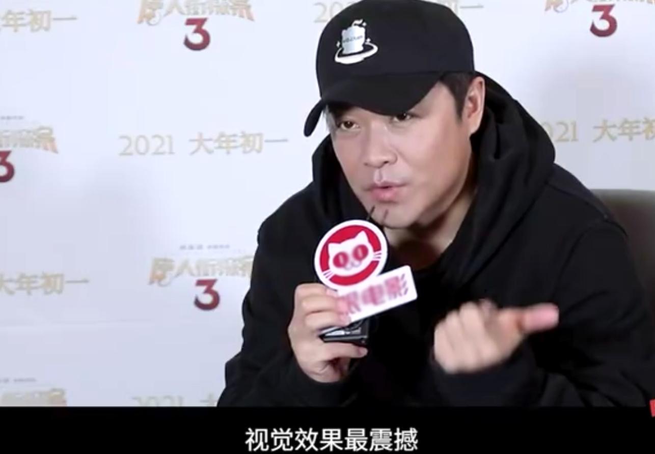 """口碑最差的《唐探3》,在陈思诚眼里是五""""最"""""""