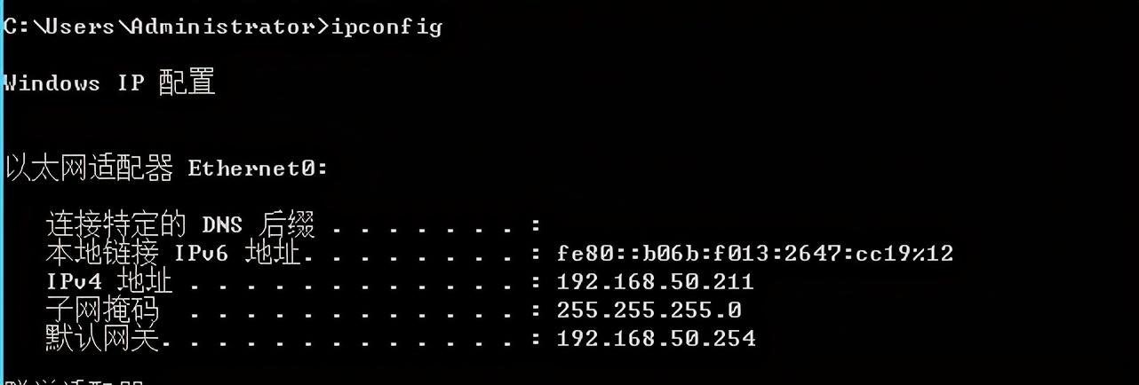 网工必备网络排错管理工具之IP_MAC地址工具