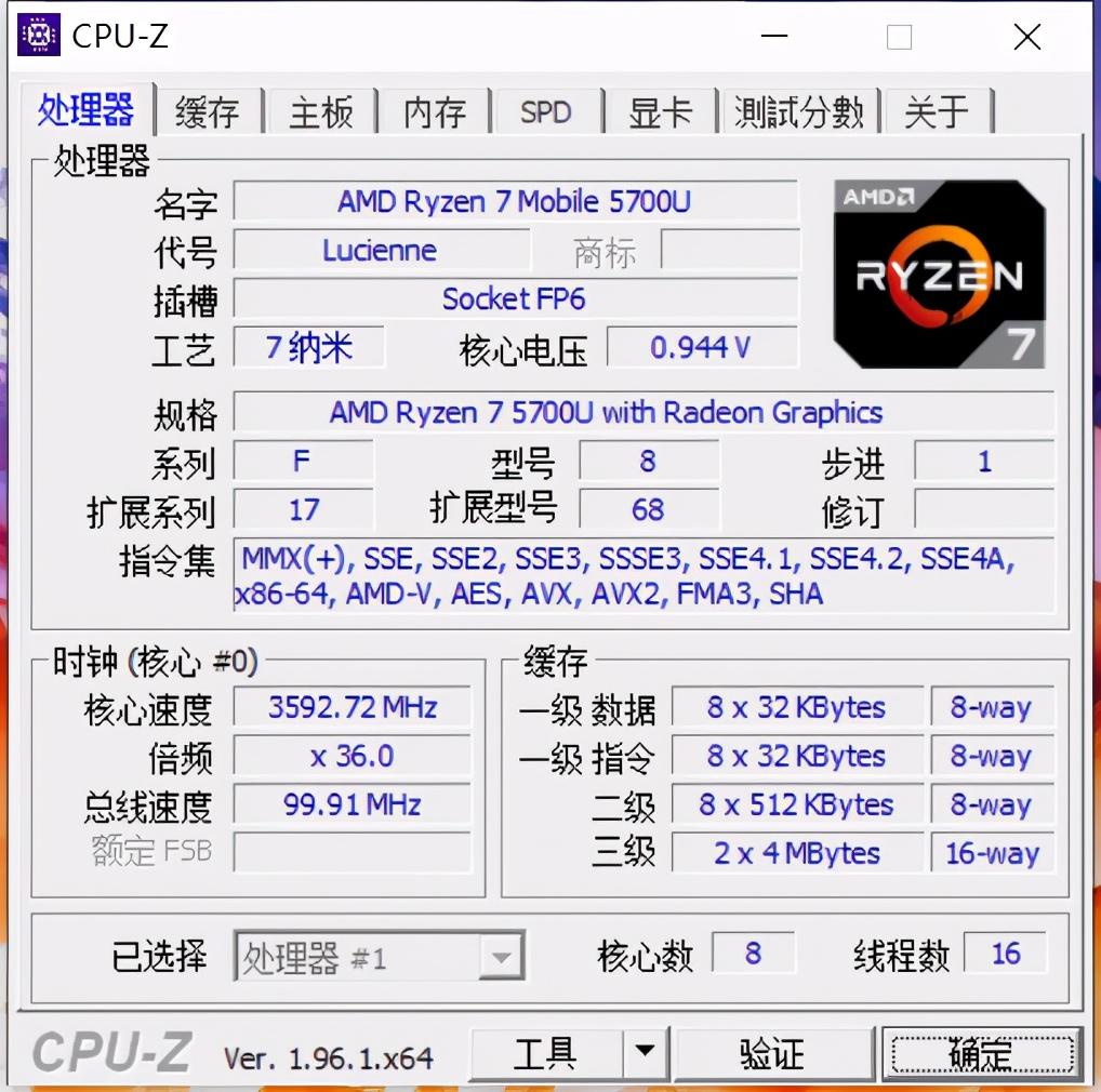 荣耀MagicBook 14 2021锐龙版:锐龙低压芯是轻薄本的最佳选择