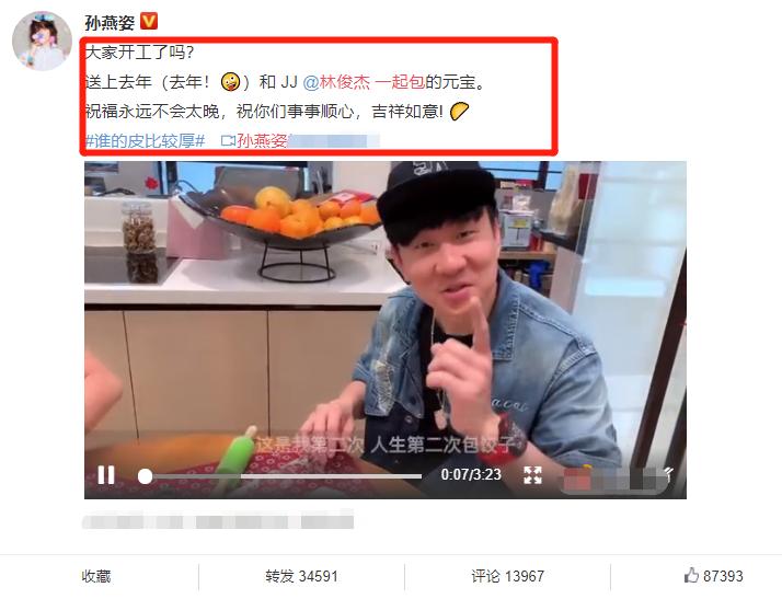 林俊杰孙燕姿一起包饺子,看清成品后,难怪林爸让JJ还是去唱歌