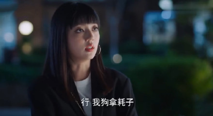 《以家人之名》贺子秋的官配是唐灿?网友连他们孩子名字都取好了