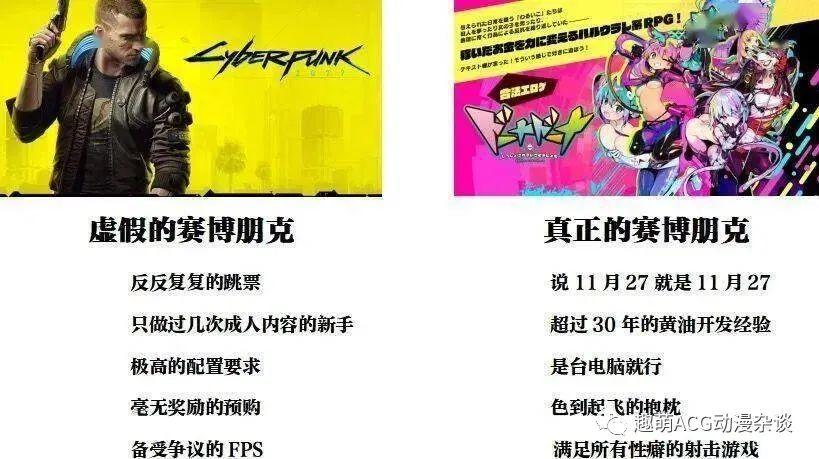 真正的赛博朋克!《多娜多娜来一起做坏事》官方中文版今日发售