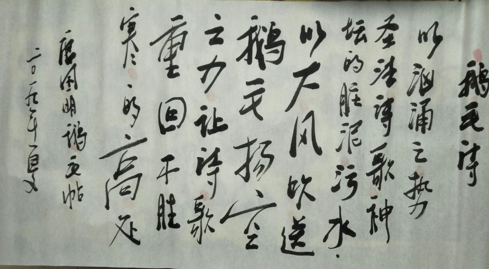"""为梦想大学毕业蜗居20年的唐国明咋说""""不要做埋没自己的罪人"""""""