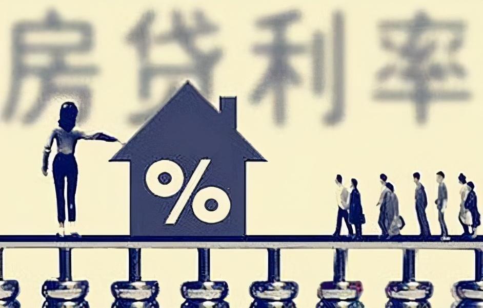 房价进入万元时代:买房稳  结束?