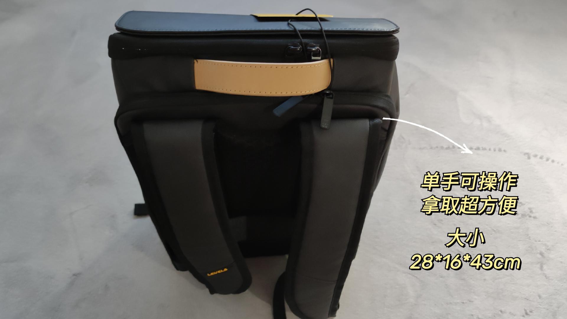 地平线8号零感背包简约有型轻便实用好收纳