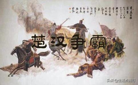 楚汉争霸为什么最终是刘邦胜出?