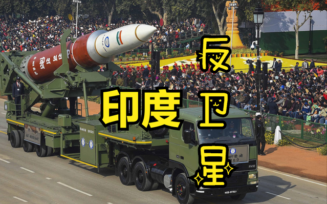 印度超重火箭曝光,运力超过长征5号,不锈钢也能载人上天