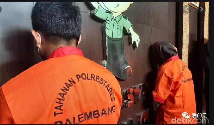 一对中国夫妇被印尼移民局逮捕