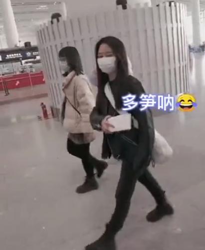 """谭松韵机场被送面粉,反应过来才知道粉丝在催""""体面"""",太夺笋了"""