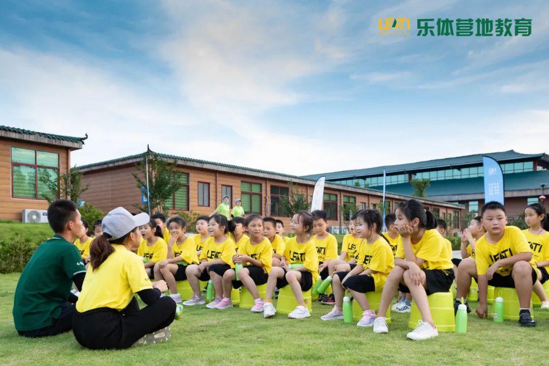 博实乐拟收购乐体营地教育60%股权,持续布局全国营地教育产业