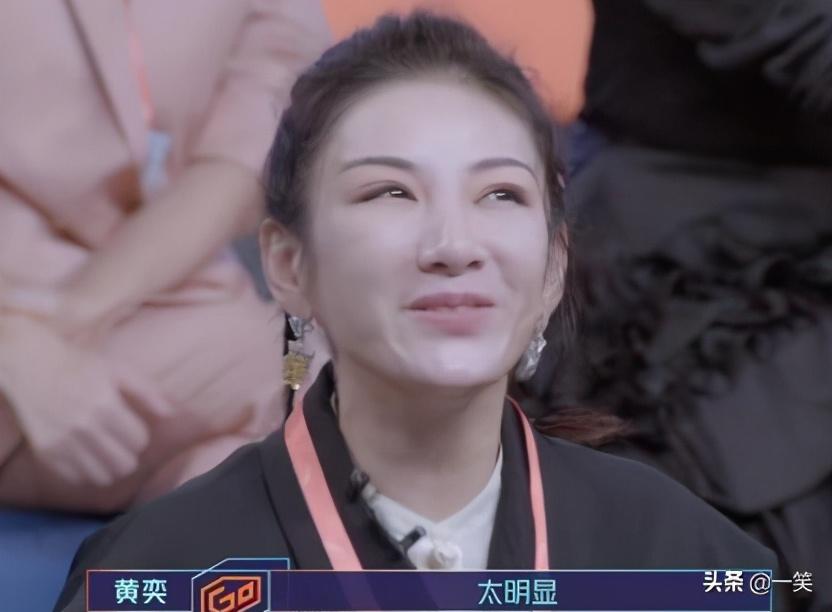 """叶璇回应""""说黄奕赢得不光荣"""",曝光录制过程,证实节目组剪辑"""
