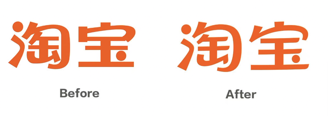 """品牌纷纷换logo,是升级的""""哲学""""还是走红的""""玄学""""?"""