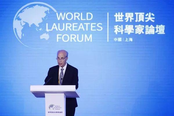 世界顶尖科学家协会上海中心刚刚成立,65位顶尖科学家前来见证