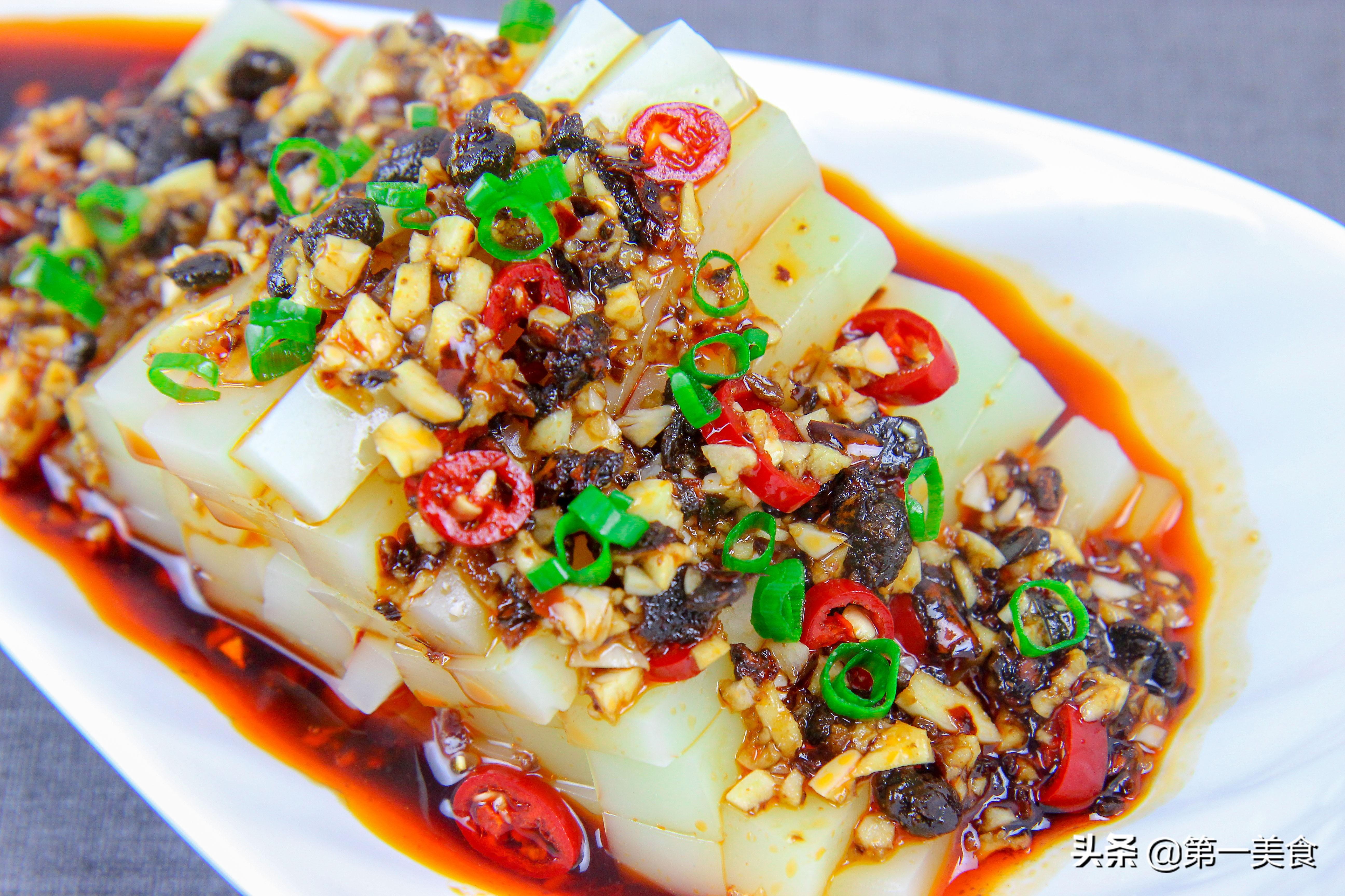 厨师长分享北川凉粉的做法,香辣爽口,口感软糯,食材简单 美食做法 第1张
