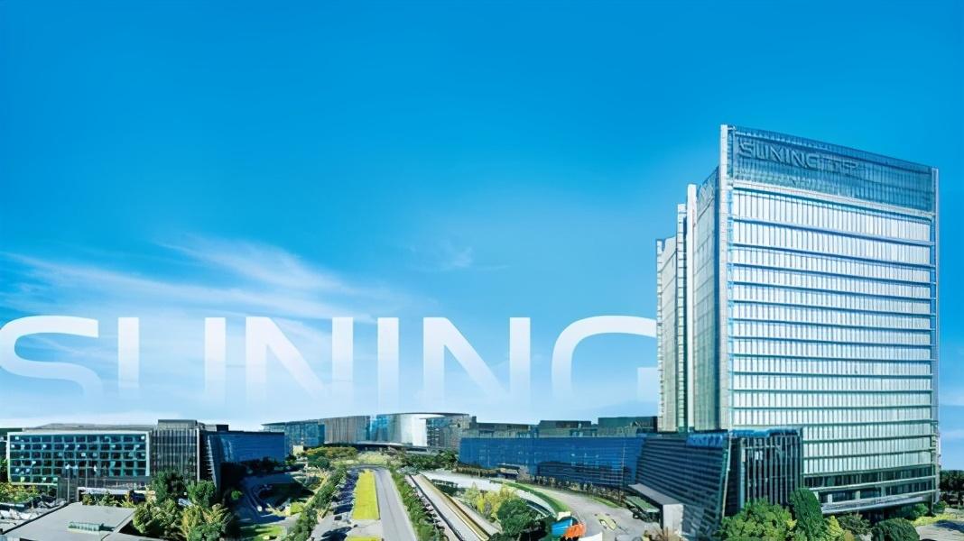 苏宁易购一季度净利润4.56亿元,战略转型收效显著