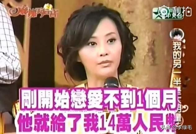 吴奇隆被保安误当坏人按倒后回应,终于明白刘诗诗为何死活要嫁他
