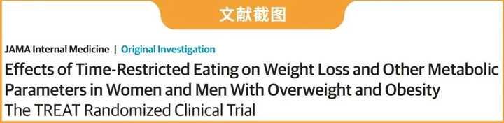这些不靠谱的减肥方法,真的别再用了