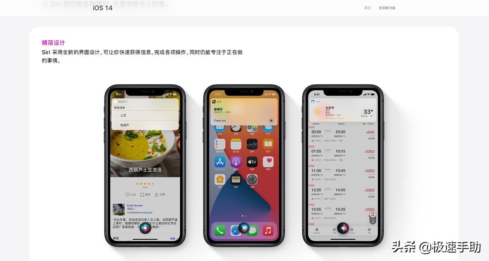 手机激活是什么意思(新手机怎么才算激活)