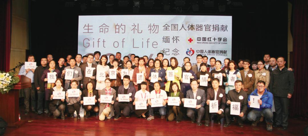 公益体彩助力器官捐献,共同见证生命延续