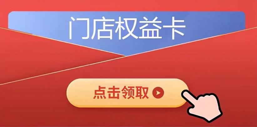 """美高文体助力首届""""深圳棋茶文化消费节""""两亿元消费券将持续发放"""