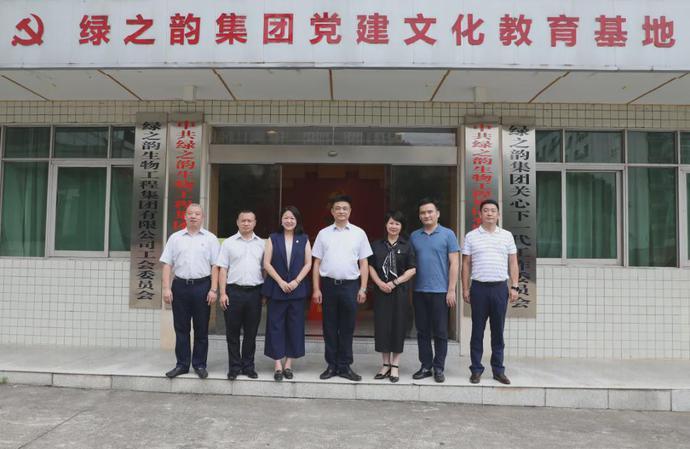 长沙市市场监督管理局党组副局长潘虹一行到绿之韵集团调研指导