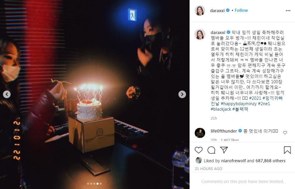2NE1合体帮Minzy庆生!蛋糕插12根蜡烛,爆发团魂