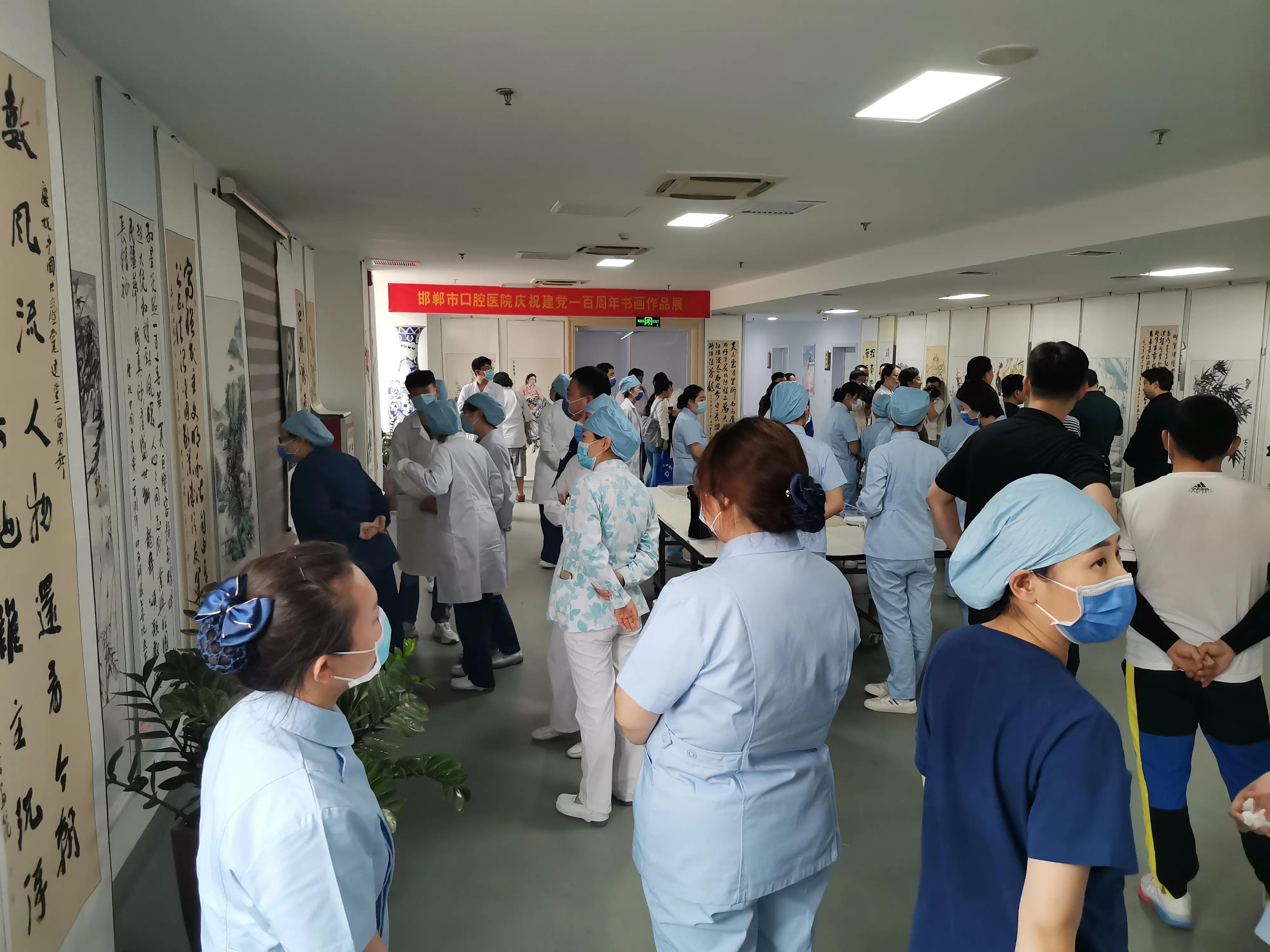 邯郸市口腔医院庆祝建党100周年举办书画作品展