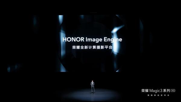 iPhone13即将发布却惨遭截胡,荣耀Magic3系列升级影像精准狙击