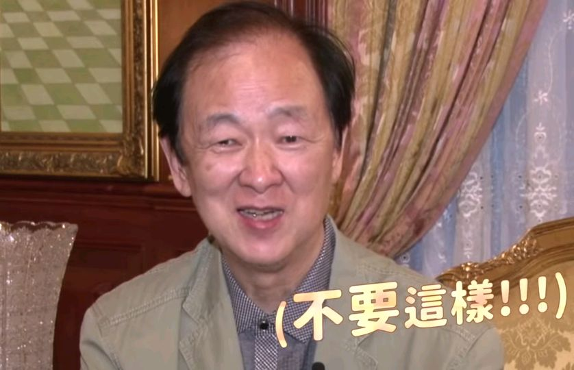 看看78岁林青霞前男友的房子,不要太晃眼,重新定义了贵这个字