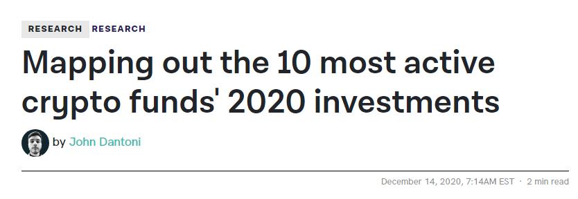 2020十大机构投资布局公布,下一个GRT会是谁?