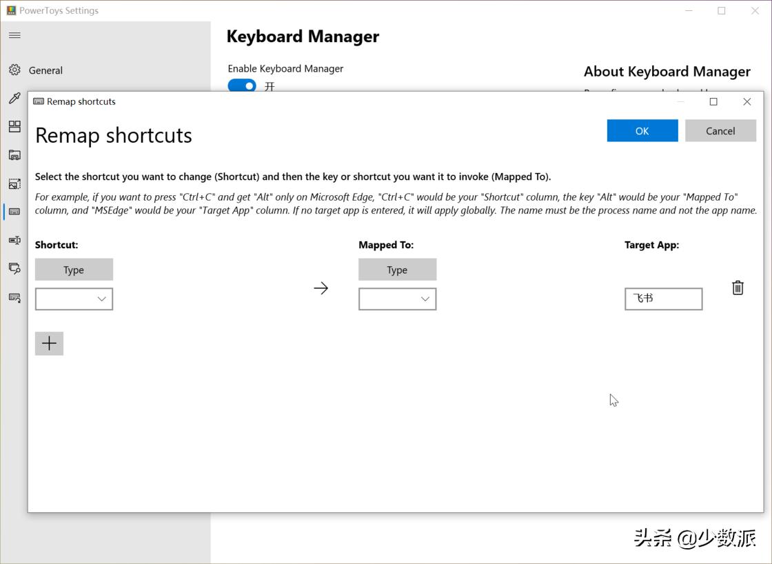这款 Windows 10 官方「外挂」让你取色更便捷
