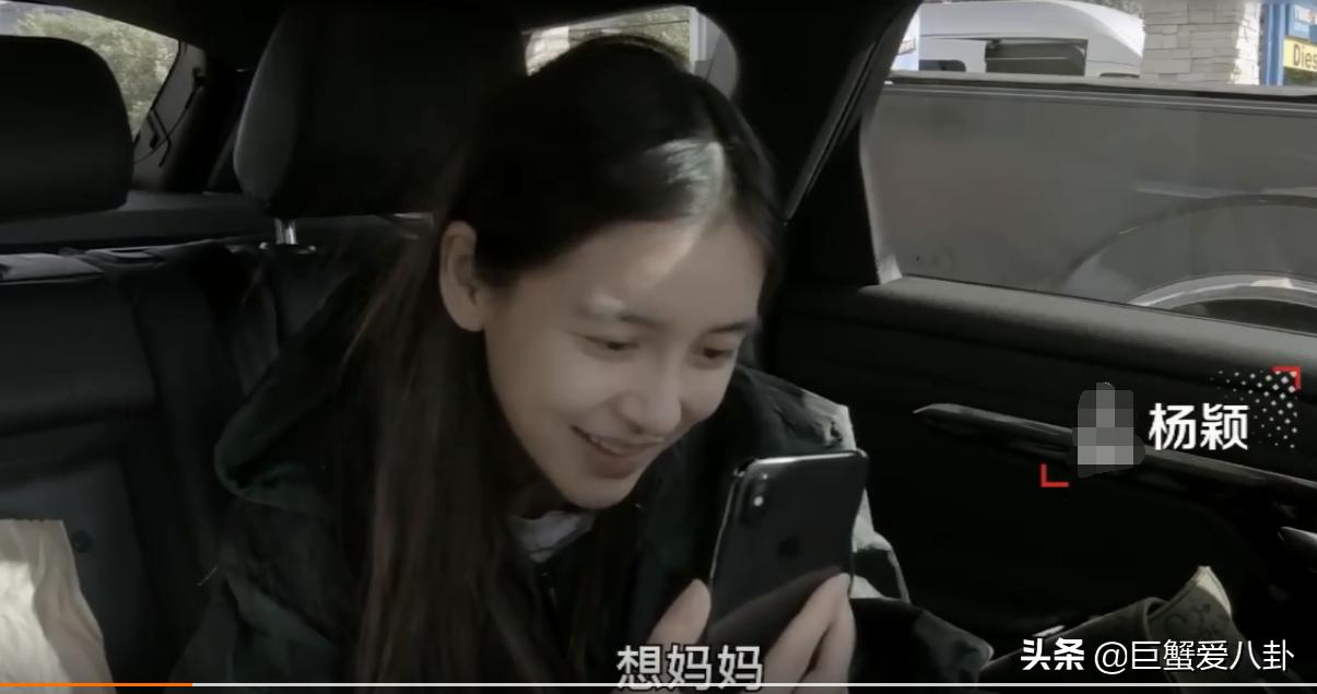 赵丽颖透露黄晓明baby感情状态,听到冯绍峰名字,反应好甜蜜
