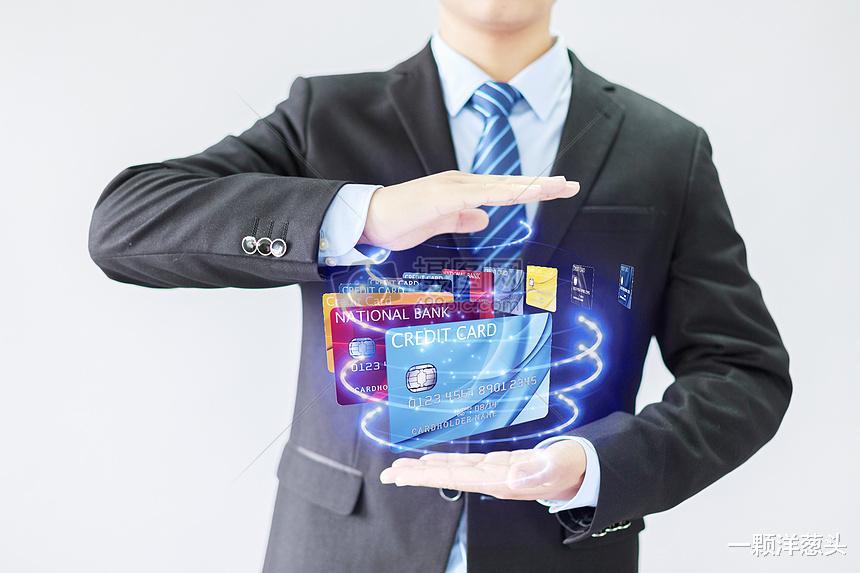 想要一张信用卡,如何申请适合自己?