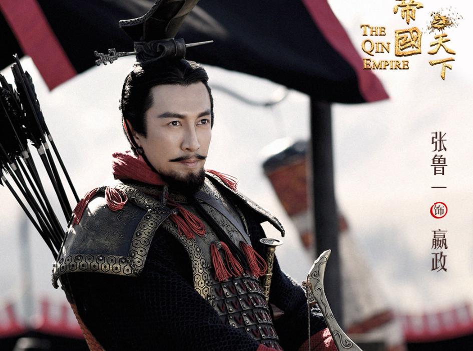 《大秦帝国之天下》将袭,李乃文拿到好角色,张鲁一演嬴政没气场