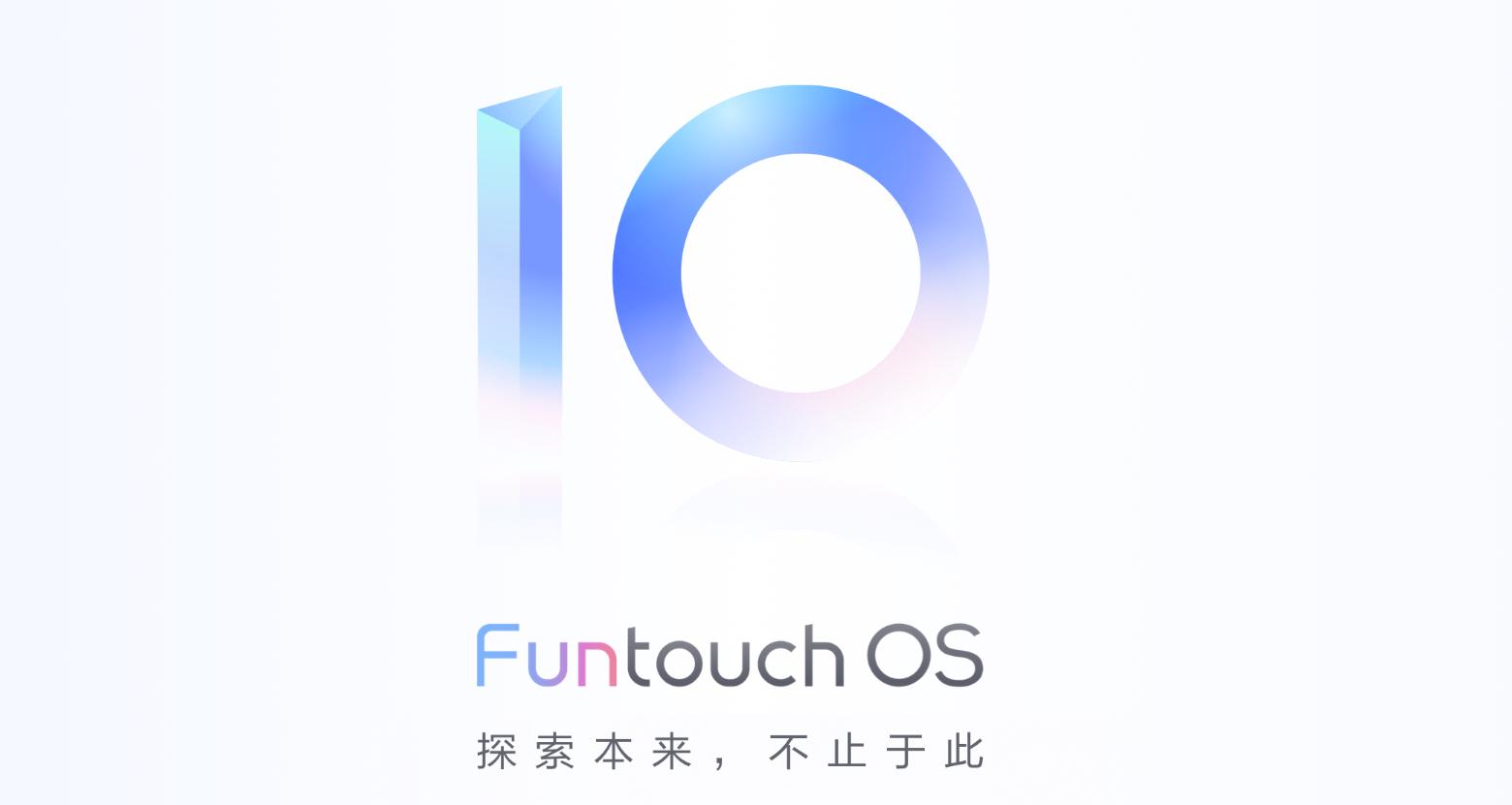 苹果设计师操刀,国产手机厂商即将用上OriginOS新系统