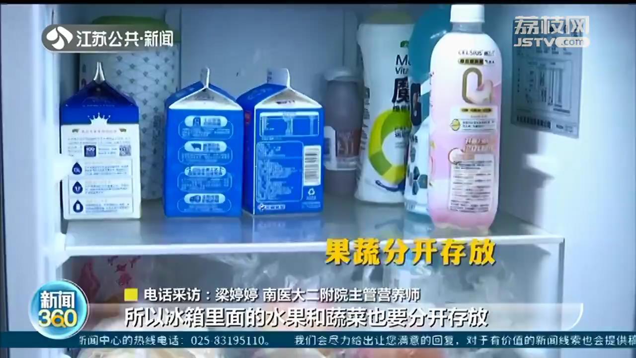 梅雨季,食品药品怎么放?冰箱≠保险箱,存放小误区要避开