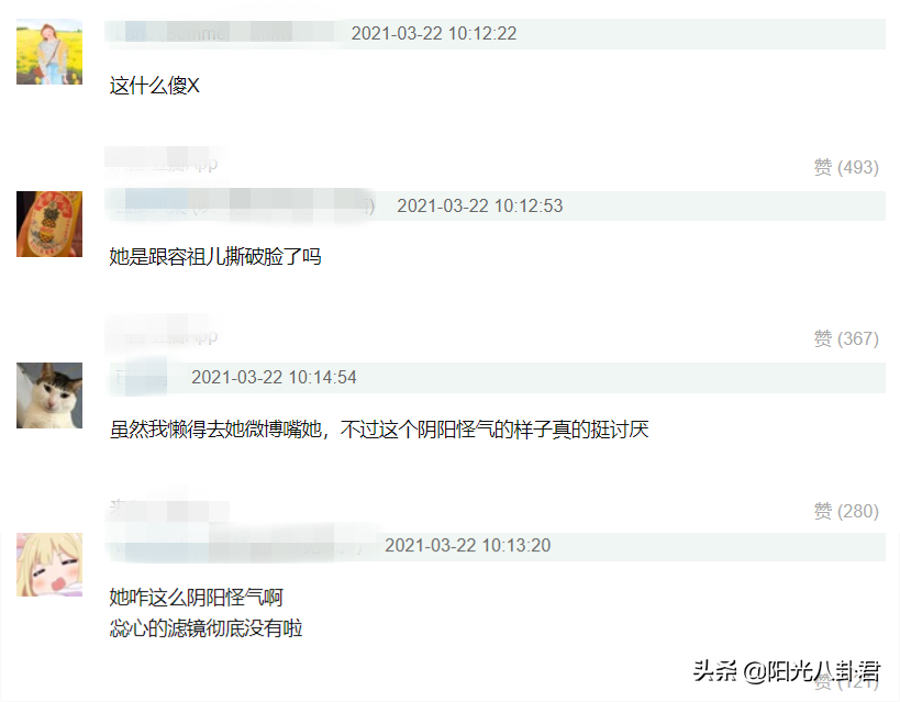 撕破脸?陈小纭喊话网友给容祖儿微博刷热度,疑暗示对方不如自己