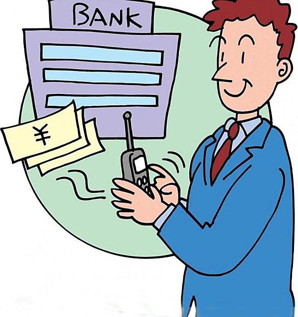 各大银行的客服电话
