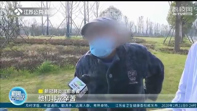 南京医护精心照顾 武汉七旬高位截瘫新冠肺炎患者出院