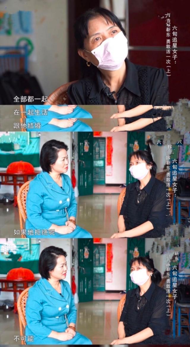 """从60多岁女粉丝与假靳东谈""""恋爱"""",看理性恋爱的重要性"""