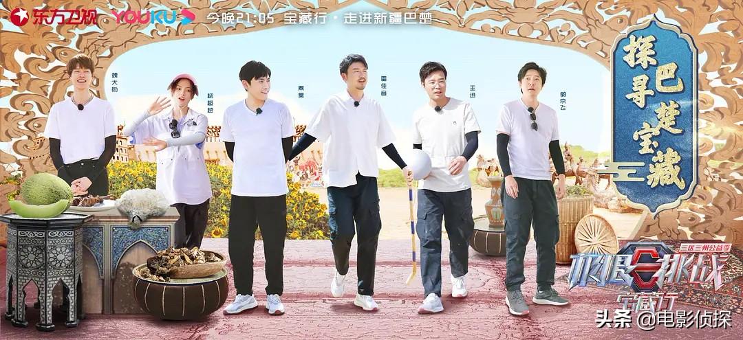 """《极限挑战》第七季官宣,原班人马回归,另有新""""顶流""""加入"""
