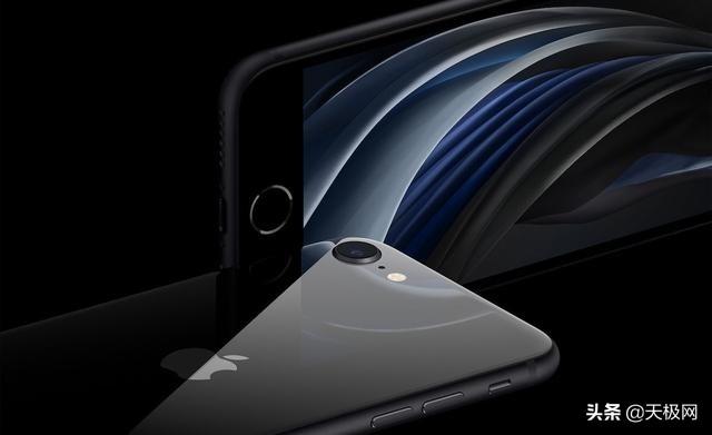 暴跌五百元!iPhone SE拿到只需2799,当日销售量或直取一百万台
