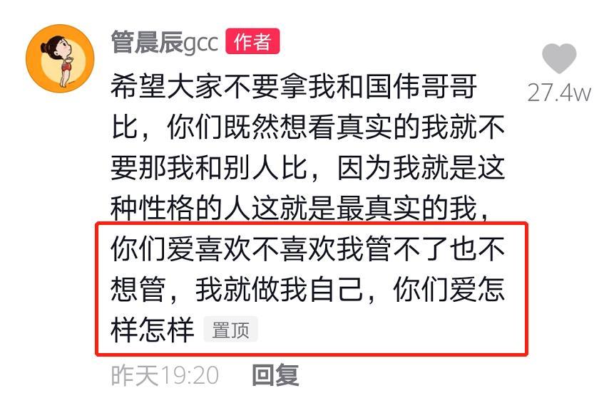 """6岁奥运冠军秀舞蹈被指不务正业,本人回怼超霸气"""""""