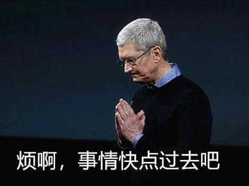 苹果这回动真格,请不要再爆iPhone13料了插图1