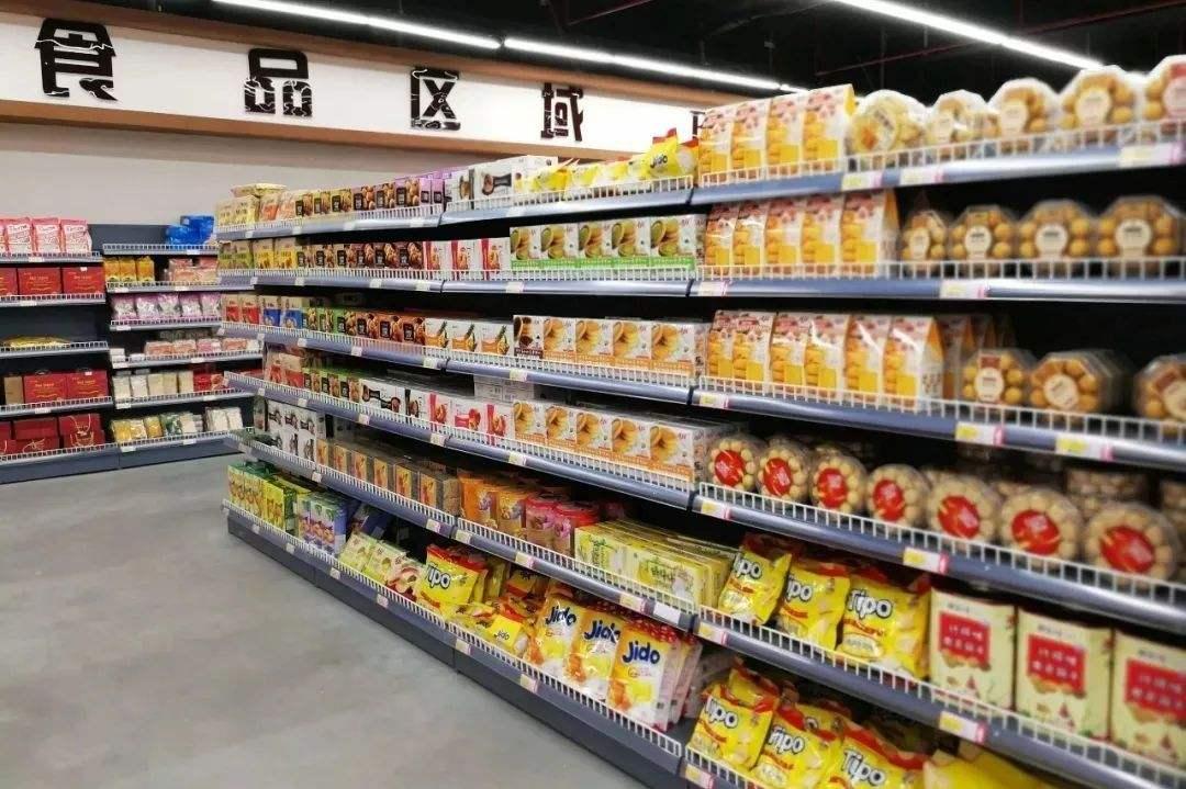 预包装、散包装的区别,食品标签里的大秘密!(图1)